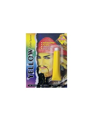 Μακιγιάζ σωληνάριο κίτρινο