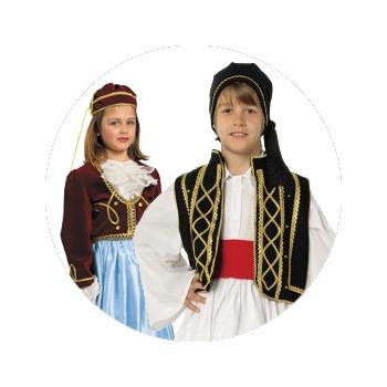 Παραδοσιακές Παιδικές Στολές
