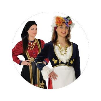 Παραδοσιακές Γυναικείες Στολές